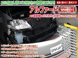 MNH10/ANH10系 アルファード編 整備マニュアル DIY メンテナンスDVD