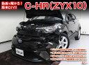 [MKJP]ZYX10 C-HR編 整備マニュアル DIY メンテナンスDVD