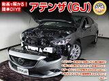 GJ アテンザ編 整備マニュアル DIY メンテナンスDVD