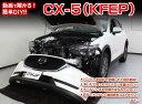 [MKJP]KF5P_KF2P CX-5編 整備マニュアル DIY メンテナンスDVD
