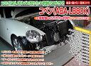 ABA-L880K コペン編 整備マニュアル DIY メンテナンスDVD