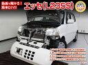 L235S エッセ編 整備マニュアル DIY メンテナンスDVD