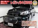 BN9 レガシィB4編 整備マニュアル DIY メンテナンスDVD