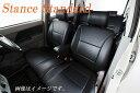 [STANCE]L675S ミラココア用シートカバー(STD/ブラック/S8201B)