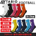 サッカーソックス タビオ tabio FOOTBALL ソックス M(25-27cm) 072140014