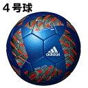 アディダス adidas エレホタ キッズ サッカーボール4号球