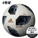 サッカーボール4号球 アディダス adidas テルスター18 キッズ ロシアワールドカップ試合球レプリカ af4300