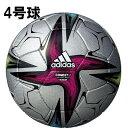 サッカーボール 4号 アディダス adidas コネクト21 リーグ 4号球 サッカーボール af434