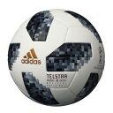 サッカーボール5号球 アディダス adidas テルスター18 ロシアワールドカップ 公式試合