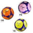 フットサル ボール/フットサルボール ミカサmikasa フットサルボール fll288