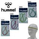 ヒュンメル hummel リバーシブル ヘアゴム