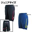 ジュニアサッカーウェア ミズノ mizuno ジュニア ポケット付き プラクティスパンツ