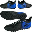 トレーニングシューズ 【アディダス adidas エックス タンゴ 16.2 TF コアブラック×ブルー】 ba9470