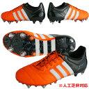エース 15.1 SG LE アディダス adidas サッカースパイク B32814...
