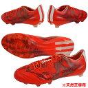 サッカースパイク アディダス adidas 【F50 adizero FG LEA】 B26732 アディダスサッカースパイク アディダス サッカースパイク