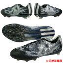 サッカースパイク アディダス adidas 【F50 adizero FG LEA】 B26733 アディダスサッカースパイク アディダス サッカースパイク