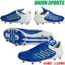 サッカースパイク アディダス adidas 【コパ 17.1 FG/AG】 BA8516 アディダスサッカースパイク アディダス サッカースパイク