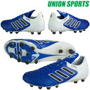サッカースパイク アディダス adidas 【コパ 17.1-ジャパン HG】 BA9204 アディダスサッカースパイク アディダス サッカースパイク