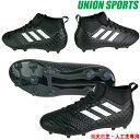 サッカースパイク アディダス adidas 【エース 17.1 FG/AG J】 BA9216 アディダスサッカースパイク アディダス サッカースパイク