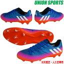 サッカースパイク アディダス adidas 【メッシ 16.1 FG/AG】 BB1879 アディダスサッカースパイク アディダス サッカースパイク