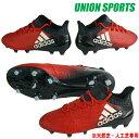 サッカースパイク アディダス adidas 【エックス 16.1 FG/AG】 BB5618 アディダスサッカースパイク アディダス サッカースパイク