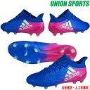 サッカースパイク アディダス adidas 【エックス 16.1 FG/AG】 BB5619 アディダスサッカースパイク アディダス サッカースパイク