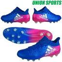 サッカースパイク アディダス adidas 【エックス 16.1-ジャパン HG】 BB5630 アディダスサッカースパイク アディダス サッカースパイク