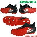 サッカースパイク アディダス adidas 【エックス 16.1 FG/AG J】 BB5691 アディダスサッカースパイク アディダス サッカースパイク