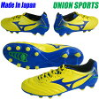 サッカースパイク ミズノ mizuno 【モナルシーダ JP】 P1GA162045 ミズノサッカースパイク サッカースパイクミズノ