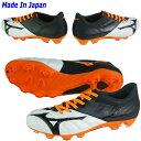 サッカースパイク ミズノ mizuno 【バサラ 101 JAPAN】 P1GA166054 ミズノサッカースパイク サッカースパイクミズノ