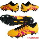 サッカースパイク アディダス adidas 【エックス 15.1 SG】 S74626 アディダスサッカースパイク アディダス サッカースパイク