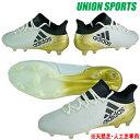 サッカースパイク アディダス adidas 【エックス 16.1 FG/AG】 S81944 アディダスサッカースパイク アディダス サッカースパイク
