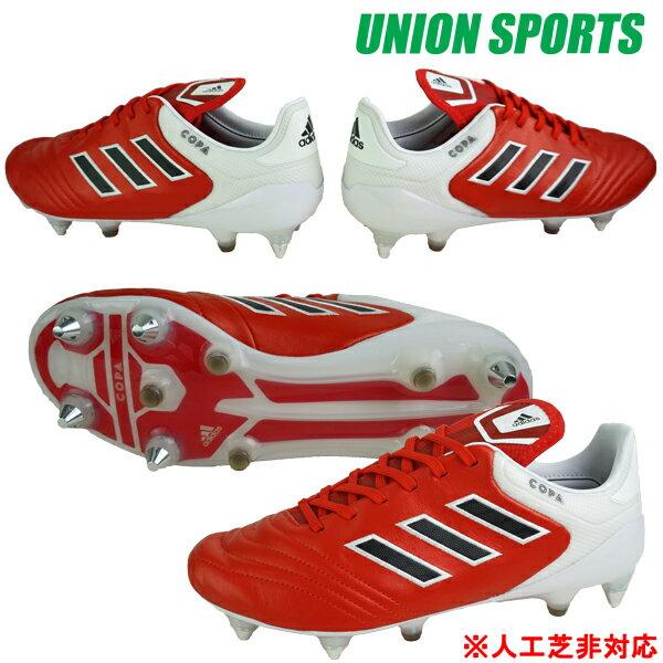 サッカースパイク アディダス adidas 【コパ 17.1 SG】 S82268 アディダスサッカースパイク アディダス サッカースパイク