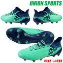 サッカースパイク アディダス adidas 【エックス 17.1 FG/AG】 CP9163 アディダスサッカースパイク アディダス サッカースパイク