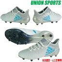 サッカースパイク アディダス adidas 【エックス 17.1 FG/AG】 S82285 アディダスサッカースパイク アディダス サッカースパイク