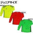 アディダス adidas KIDS ONORE16 ゴールキーパーシャツ