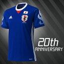 先行予約 アディダス adidas サッカー日本代表 メモリアル レプリカユニフォーム bsu39 az5633