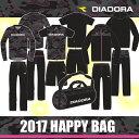 ディアドラ diadora 2017 NEW YEAR PACK