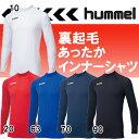 サッカー インナー ヒュンメル hummel あったか インナーシャツ hap5143