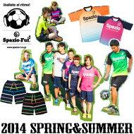 Spazio Fut 2014 spring&summer