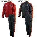 アディダス adidas マンチェスターユナイテッド FC UCL プレゼンテーションスーツ