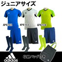 アディダス adidas ジュニア X RENGI トレーニング スターターセット biw75