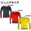 サッカー ジュニア ゴールキーパー シャツ アディダス adidas TOP Y GK シャツ