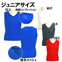 ジュニア アンダーシャツ ONE FIVE ジュニア ノースリーブ インナーシャツ 背中メッシュ