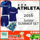 ユニオン特典付き アスレタ athleta 2016 ジュニア サマーセット ジュニアサッカーウエア tcs-16