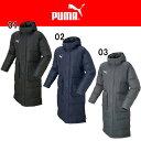 プーマ puma TT ESS PRO ロングダウンコート 654984