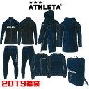 サッカー 福袋 アスレタ athleta 2019 WINT...