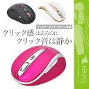 ユニーク 光学式 2.4GHz ザ・サイレントマウス シリーズ The Silent Mouse IM612G ワイヤレス 静音マウス インターネットボタン搭載