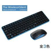 UNIQ ユニーク ザ・ワイヤレス サイレントキーボード ワイヤレスキーボード マウスセット 静音設計 排水仕様 MK48367