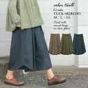 【 ツイルスカーチョ 】G 039 nals ジーナルズ パンツ スカーチョ ワイド ツイル パンツ ゆったり スッキリ 大人 きれい All item pants レディースファッション ユニークポケット 【プレゼント】